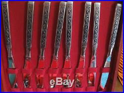 82 Pieces SPANISH COURT stainless flatware 1881 Rogers Stainless Oneida Ltd